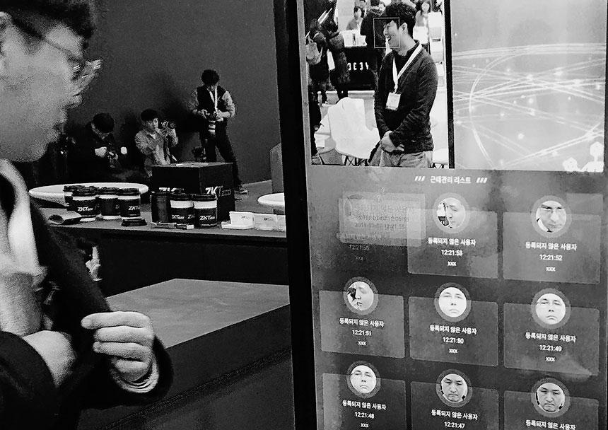 Secon 2019 – Konferencja Bezpieczeństwa, Seul